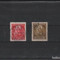 Sellos: VALORES CLAVE DE LA SERIE DE HUNGRÍA DE 1932. TEMA RELIGIÓN.. Lote 278187228