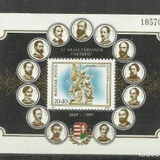 Sellos: 1989.- MÁRTIRES DE ARAD- BLOQUE DE SELLO - HUNGRIA - HUNGARY -MNH/**. Lote 278385553