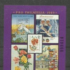Sellos: 1989.-BLOQUE DE SELLO -MNH/** -HUNGRIA-HUNGARY - PRO PHILATELIA. Lote 278386718