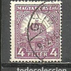 Sellos: HUNGRIA 1928 - YVERT NRO. 409 - USADO. Lote 278534648