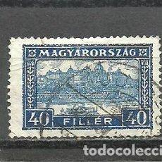 Sellos: HUNGRIA 1928 - YVERT NRO. 415 - USADO. Lote 278535078