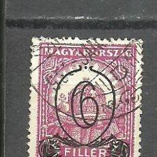 Sellos: HUNGRIA 1930 - YVERT NRO. 435 - USADO. Lote 278535398