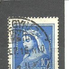 Sellos: HUNGRIA 1932 - YVERT NRO. 439 - USADO. Lote 278535618