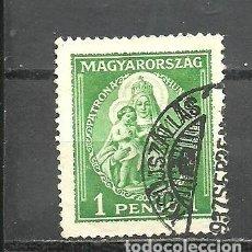 Sellos: HUNGRIA 1932 - YVERT NRO. 445 - USADO. Lote 278535638