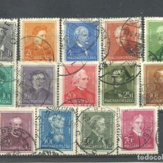 Sellos: HUNGRIA 1932 - YVERT NRO. 449-60 - USADO. Lote 278535723