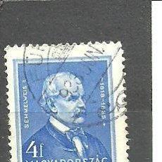 Sellos: HUNGRIA 1932 - YVERT NRO. 451 - USADO. Lote 278536213