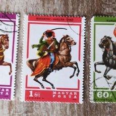 Sellos: HUNGRIA, 1978, HUSARES HUNGAROS, 3 SELLOS USADOS. Lote 278536658