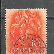 Sellos: HUNGRIA 1938 - YVERT NRO. 495 - USADO. Lote 278536928