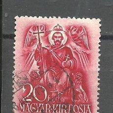 Sellos: HUNGRIA 1938 - YVERT NRO. 495 - USADO. Lote 278536968