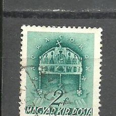 Sellos: HUNGRIA 1939 - YVERT NRO. 525 - USADO. Lote 278537438