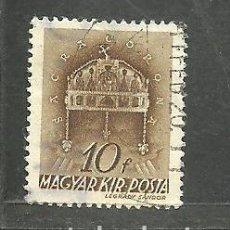 Sellos: HUNGRIA 1939 - YVERT NRO. 529- USADO -. Lote 278537683