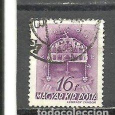 Sellos: HUNGRIA 1939 - YVERT NRO. 530- USADO -. Lote 278537713