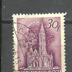 Sellos: HUNGRIA 1939 - YVERT NRO. 533- USADO - DOBLEZ. Lote 278537838