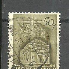Sellos: HUNGRIA 1939 - YVERT NRO. 536- USADO -. Lote 278537923
