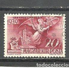 Sellos: HUNGRIA 1939 - YVERT NRO. 549- USADO -. Lote 278538158