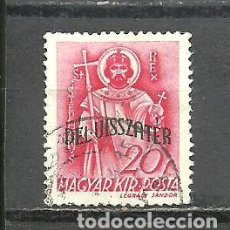 Sellos: HUNGRIA 1941 - YVERT NRO. 569- USADO -. Lote 278538408
