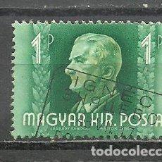 Sellos: HUNGRIA 1941 - YVERT NRO. 570- USADO -. Lote 278538448