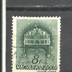 Sellos: HUNGRIA 1941 - YVERT NRO. 582- USADO -. Lote 278538683