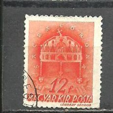 Sellos: HUNGRIA 1941 - YVERT NRO. 584- USADO -. Lote 278538723