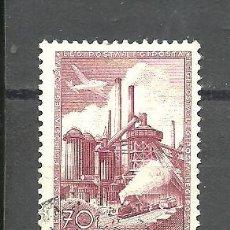 Sellos: HUNGRIA 1950 - YVERT NRO. PA 99- USADO -. Lote 278561693