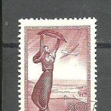 Sellos: HUNGRIA 1950 - YVERT NRO. PA 97 - USADO -. Lote 278561778