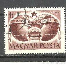 Sellos: HUNGRIA 1950 - YVERT NRO. PA 96 - USADO -. Lote 278561843