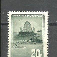 Sellos: HUNGRIA 1947 - YVERT NRO. PA 59 - USADO -. Lote 278561913