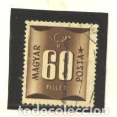 Sellos: HUNGRIA 1952 - YVERT NRO. 194 TAXE - USADO -. Lote 278562148