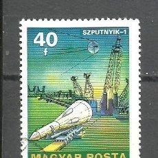 Sellos: HUNGRIA 1977 - YVERT NRO. 2576 - USADO -. Lote 278566668