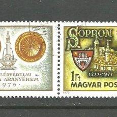 Sellos: HUNGRIA 1977 - YVERT NRO. 2569 - USADO -. Lote 278566868