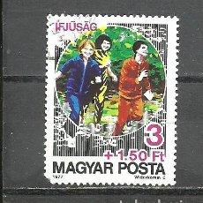 Sellos: HUNGRIA 1977 - YVERT NRO. 2565 - USADO - ROMO. Lote 278567133