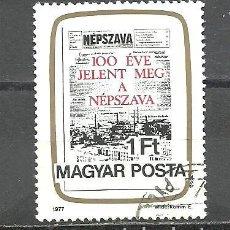 Sellos: HUNGRIA 1977 - YVERT NRO. 2563 - USADO -. Lote 278567268