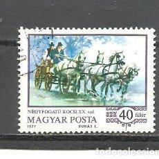 Sellos: HUNGRIA 1977 - YVERT NRO. 2543 - USADO -. Lote 278568118
