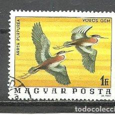 Sellos: HUNGRIA 1977 - YVERT NRO. 2538 - USADO -. Lote 278568173