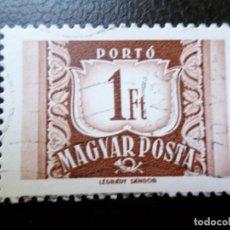 Sellos: *HUNGRIA, 1969, SELLO DE TASA YVERT 231A. Lote 287141908