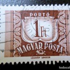 Sellos: *HUNGRIA, 1969, SELLO DE TASA YVERT 231A. Lote 287142033