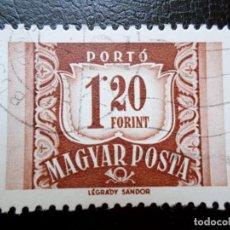 Sellos: *HUNGRIA, 1958, SELLO DE TASA YVERT 232. Lote 287142183