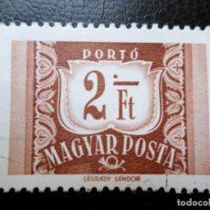 Sellos: *HUNGRIA, 1958, SELLO DE TASA YVERT 233. Lote 287142353