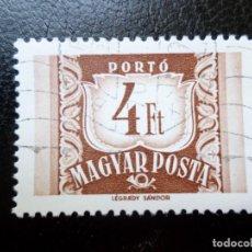 Sellos: *HUNGRIA, 1969, SELLO DE TASA YVERT 234. Lote 287142538