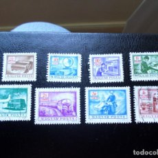Sellos: *HUNGRIA, 1973, SELLOS DE TASA YVERT 235/42. Lote 287142853
