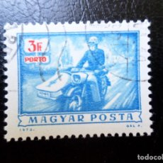 Sellos: *HUNGRIA, 1973, SELLO DE TASA YVERT 241. Lote 287143068