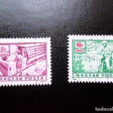 Sellos: *HUNGRIA, 1985, SELLOS DE TASA YVERT 243/4. Lote 287143243