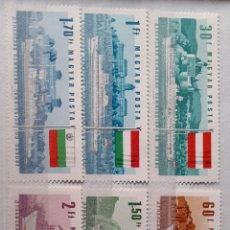 Sellos: BARCOS HUNGRÍA 1967** NUEVOS. Lote 287578103