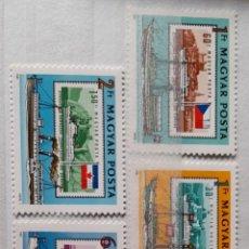Sellos: BARCOS HUNGRÍA 1981** NUEVOS. Lote 287578713