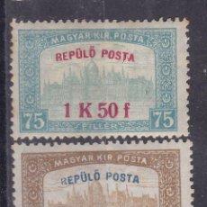 Sellos: FC-338- HUNGRIA AÉREOS YT 1/2 * CON FIJASELLOS. Lote 287964598
