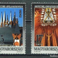 Sellos: HUNGRÍA 1993 IVERT 3411/2 *** EUROPA - ARTE CONTEMPORÁNEO. Lote 288672958