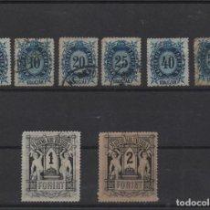 Sellos: SERIE COMPLETA USADA DE TELÉGRAFOS DE HUNGRÍA. 1874. RARA. Lote 288866448