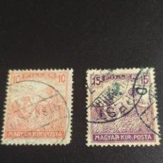 Sellos: ## HUNGRIA USADO 1920 AGRICULTURA 2 SELLOS##. Lote 288947493