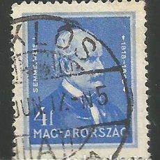 Sellos: HUNGRÍA - SELLO DE 4 FORINT DE 1914 - USADO. Lote 292371633
