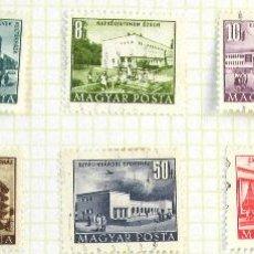 Sellos: COLECCIÓN EDIFICIOS DE HUNGRÍA. 10 PIEZAS (1951-53). Lote 292416593